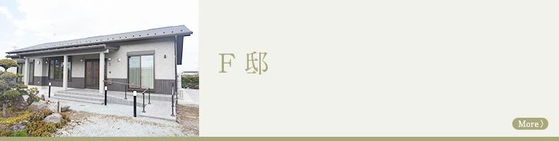 00_Ftei_midashi