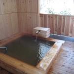 ひのき露店風呂